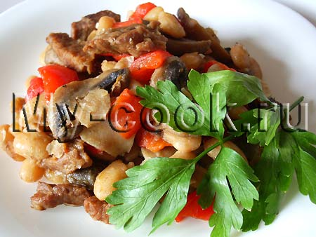 Мясо тушеное с грибами, фасолью и сладким перцем