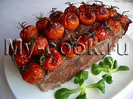 Мясной хлеб с томатами