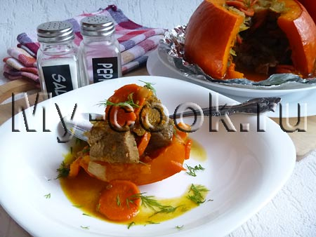 Тыква, фаршированная мясом и морковью