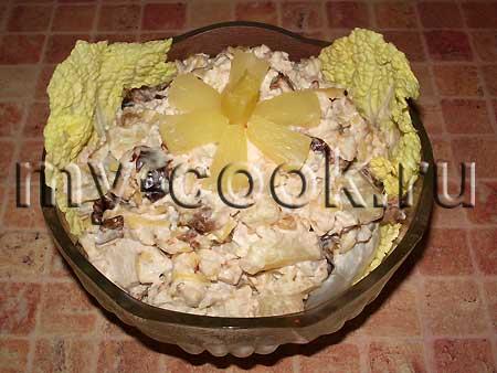 Кулинария салаты с пошаговым